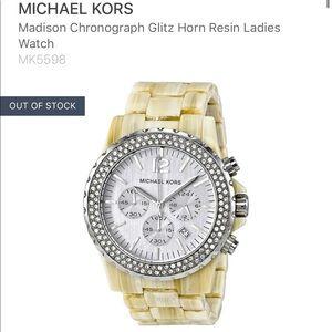 🎉HP🎉NWT Michael Kors Madison Glitz Resin Watch